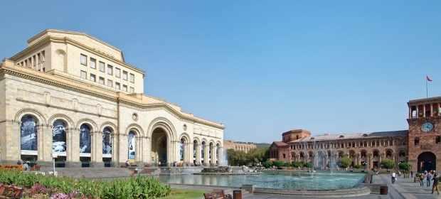 Erevan-Arménie[3384]